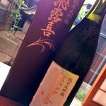 雑司が谷 寛 - ドリンク写真:日本酒 飛露喜