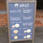 らーめん つけ麺 ノフジ - 入り口のメニュー説明ボード