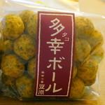 豆源 - 多幸ボール270円