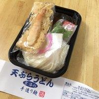 洛北製麺所-天ぷらうどん   ¥390