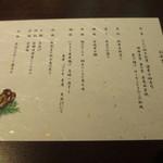 アピカルイン京都 -