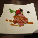アピカルイン京都 - 焼物