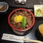 Matsunagabokujou -