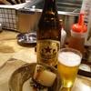 すがの - 料理写真:瓶ビール(中)500円とお通し