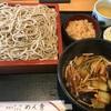 長盛庵 めん秀 - 料理写真:花せいろ(850円)