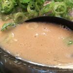 76891279 - 【再訪】スープ