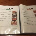 ワイン酒場 OLIVE -