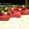 ステーキモンスター - 料理写真:肉ケーキ