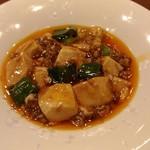 76894805 - 麻婆豆腐