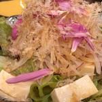 日本料理 花坊-hanabo- -