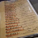こころthe志  - 「野菜ソムリエのビューティー&健康ドリンク」メニュー