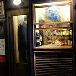 BEER & WINE tico4 STAND UP PLEASE -