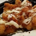 ココカラ - 特製のタレに一晩漬け込んだ鶏のモモ肉
