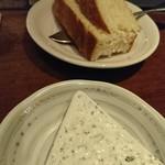 今彩 - 自家製 全粒粉のパンとバター