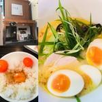 かけはし - 料理写真:鶏そばと卵ごはん