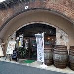 Cave Bar 紅梅河岸 - 「紅梅河岸」店構え