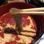 老松 - わらび餅