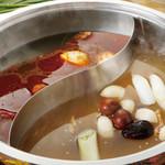 冬の限定  麻辣&白湯薬膳火鍋