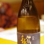 うな善 - 福島のお酒 九頭龍