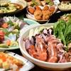 個室居酒屋 たにの蔵 - 料理写真:4000華コース