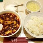 龍門 - 麻婆豆腐:870円