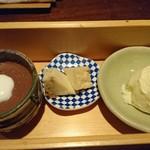 今彩 - 私のデザート