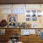 はっちゃん - 内観写真: