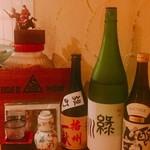 レザン - 地酒各種