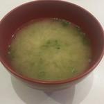 はま寿司 - あおさみそ汁 100円(税別)100円♪