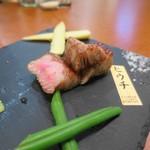 グリドルキッチンMORISHIN - 本日の和牛ステーキ