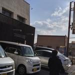焼肉八七 - お店の手前にある駐車場からお店を見る
