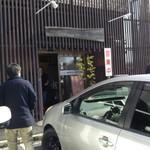 焼肉八七 - お店の入口