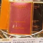 ゴディバ タカシマヤフードメゾン新横浜 -