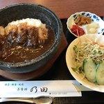 の田 - 石鍋バラカツカレー=1058円