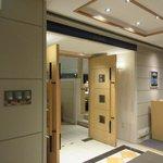 箱根ハイランドホテル ラ・フォーレ - 店舗入口