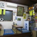 温州軒食堂 - 温州軒 店内の様子