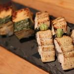 立ち寿司 杉尾 -