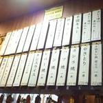 焼き鳥 千羽 - メニュー(3)