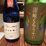 産直青魚専門 恵比寿 御厨 -