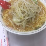 よし乃 - 料理写真:熱々の味噌ラーメン んまい!!