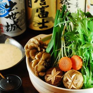 ★自然薯ダレで食べる、鍋