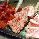 神楽坂焼肉 にくよろし - 黒毛和牛の盛り合わせ1