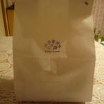 小さなパン店 リッカ ロッカ - 紙袋