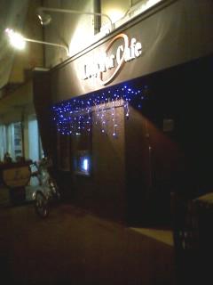 Loop d'or Cafe