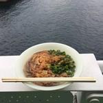 やぶ金 - 海は錦江湾です