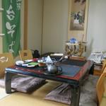蕎麦CAFE 福 -