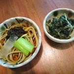 笑味の店 - 長寿膳 前菜