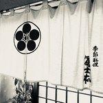 季節料理冨士本 - 外観写真: