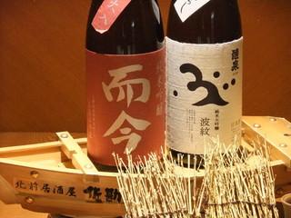 北前居酒屋 佐勘  - 各地の美味しいお酒揃えています