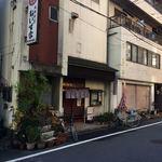 登喜川 - おいず屋さん